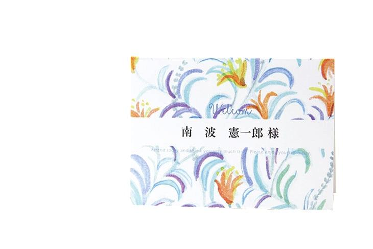 結婚式席札ペーパーアイテム【ジーリョ】【フラワー】Oceanz leafシリーズ画像1