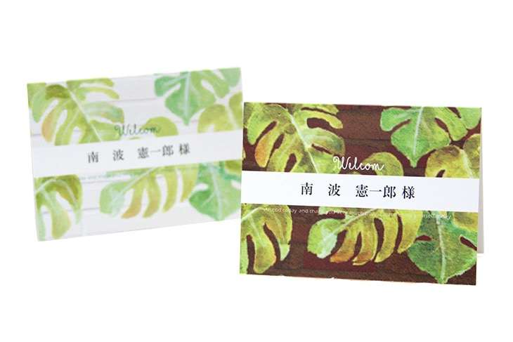 結婚式席札ペーパーアイテム【モンスーン】【フラワー】Oceanz leafシリーズ画像1