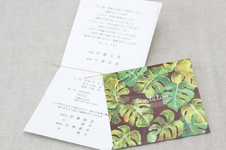 モンスーン(スクエア)【フラワー】結婚式招待状ペーパーアイテム リゾートウエディング画像4