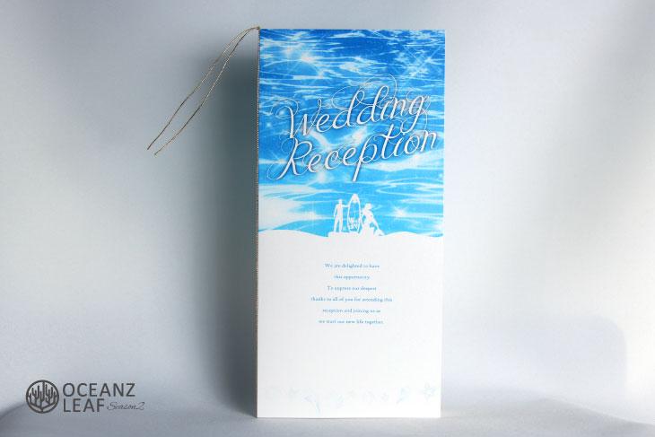 結婚式席次表 リゾートペーパーアイテム【ニーナ】ブルー Oceanz leafシリーズ画像1