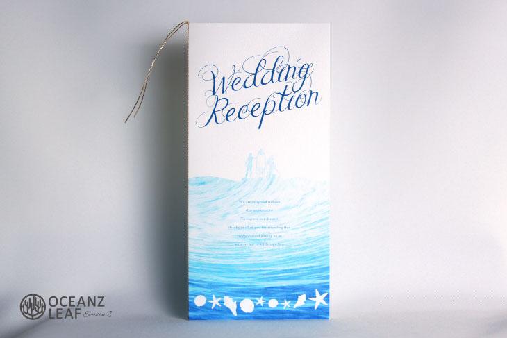 結婚式席次表 リゾートペーパーアイテム【ニーナ】ホワイト Oceanz leafシリーズ画像1