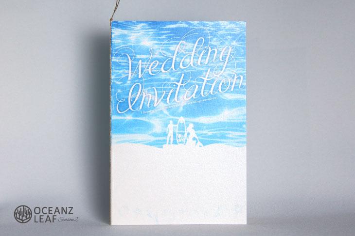結婚式招待状 リゾートペーパーアイテム【ニーナ(ロング型)ブルー】Oceanz leafシリーズ画像1