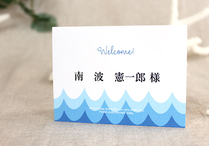 結婚式席次表リゾートペーパーアイテム【オフショア】Oceanz leafシリーズ画像3