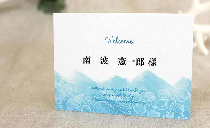 結婚式席次表 リゾートペーパーアイテム【シーブリーズ】Oceanz leafシリーズ画像2