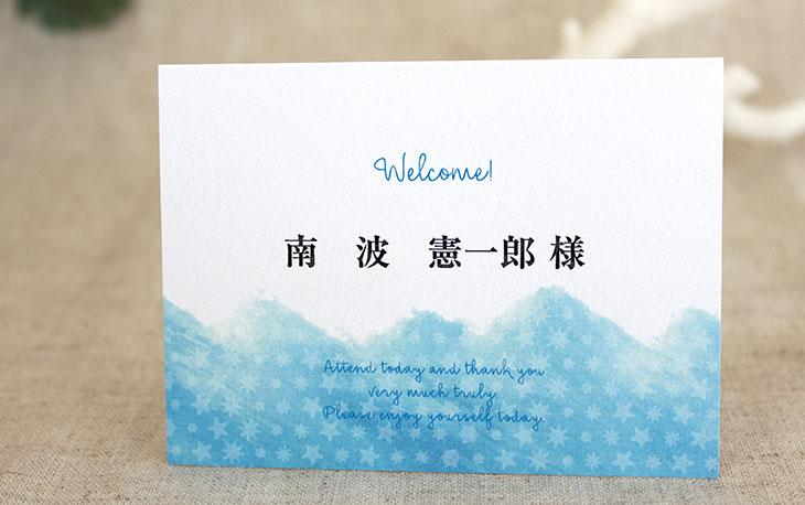 結婚式席次表リゾートペーパーアイテム【シーブリーズ】Oceanz leafシリーズ画像3