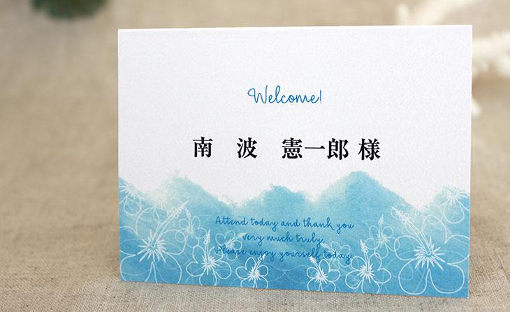 結婚式席次表リゾートペーパーアイテム【シーブリーズ】Oceanz leafシリーズ画像4