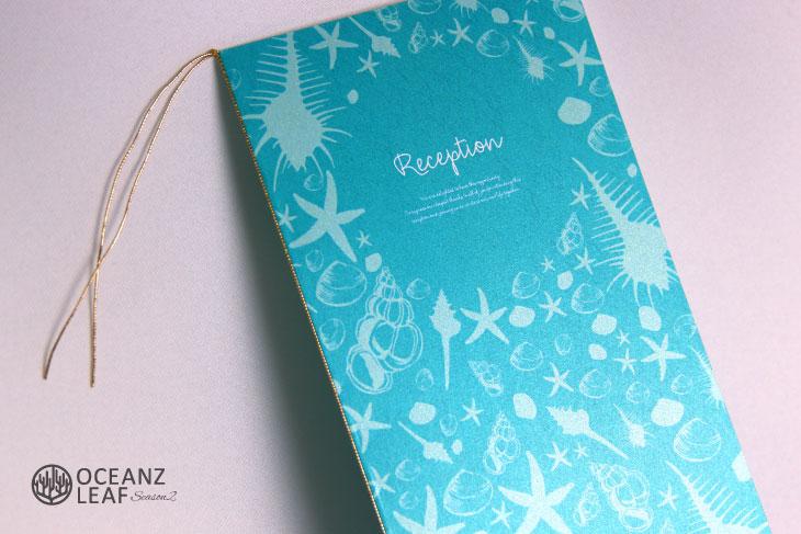 結婚式席次表 リゾートペーパーアイテム【シェルフェイド2】グリーン Oceanz leafシリーズ画像2