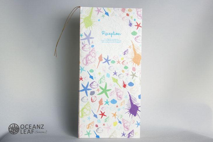 結婚式席次表 リゾートペーパーアイテム【シェルフェイド2】Oceanz leafシリーズ画像1