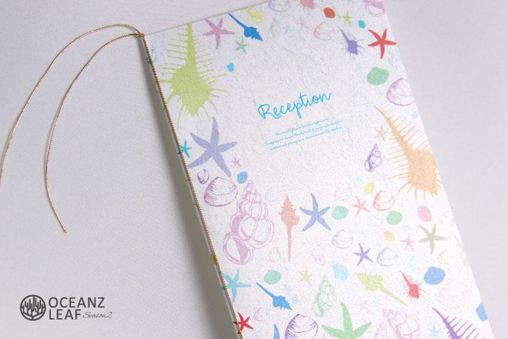 結婚式席次表 リゾートペーパーアイテム【シェルフェイド2】Oceanz leafシリーズ画像2