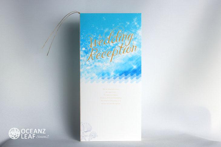 結婚式席次表 リゾートペーパーアイテム【タッデオ】ブルー Oceanz leafシリーズ画像1