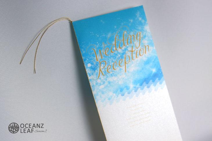 結婚式席次表 リゾートペーパーアイテム【タッデオ】ブルー Oceanz leafシリーズ画像2