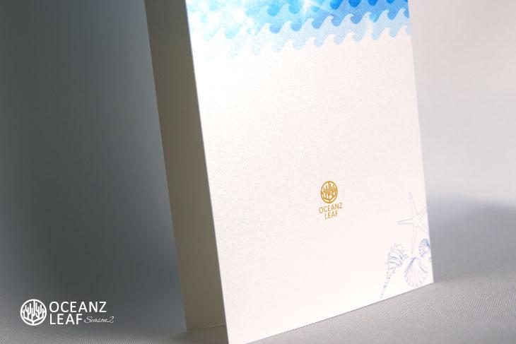 結婚式席次表リゾートペーパーアイテム【タッデオ】ブルー Oceanz leafシリーズ画像3