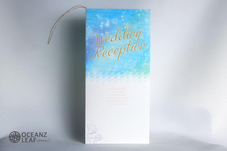 結婚式席次表 リゾートペーパーアイテム【タッデオ】ライトブルー Oceanz leafシリーズ画像1
