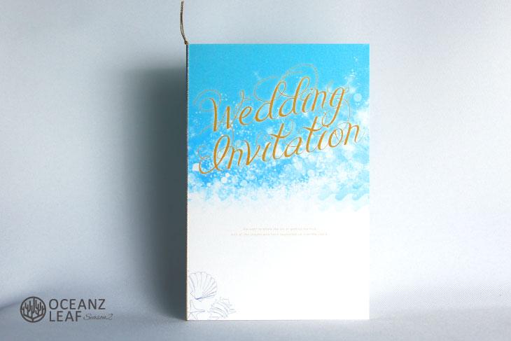 結婚式招待状 リゾートペーパーアイテム【タッデオ(ロング型)ブルー】Oceanz leafシリーズ画像1