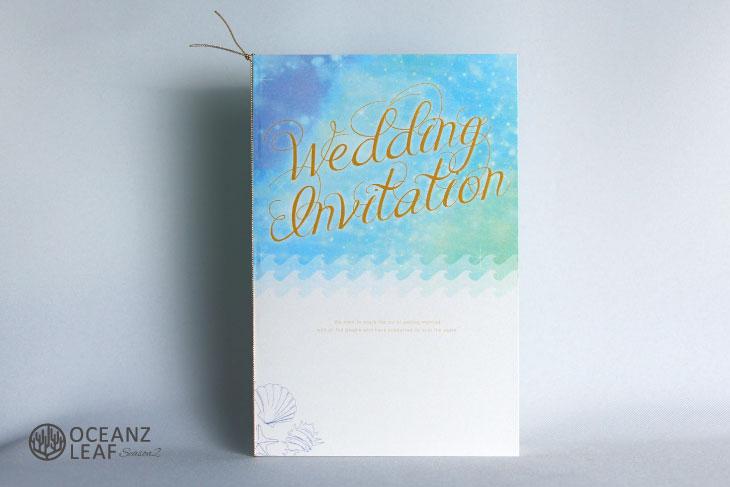 結婚式招待状 リゾートペーパーアイテム【タッデオ(ロング型)ライトブルー】Oceanz leafシリーズ画像1