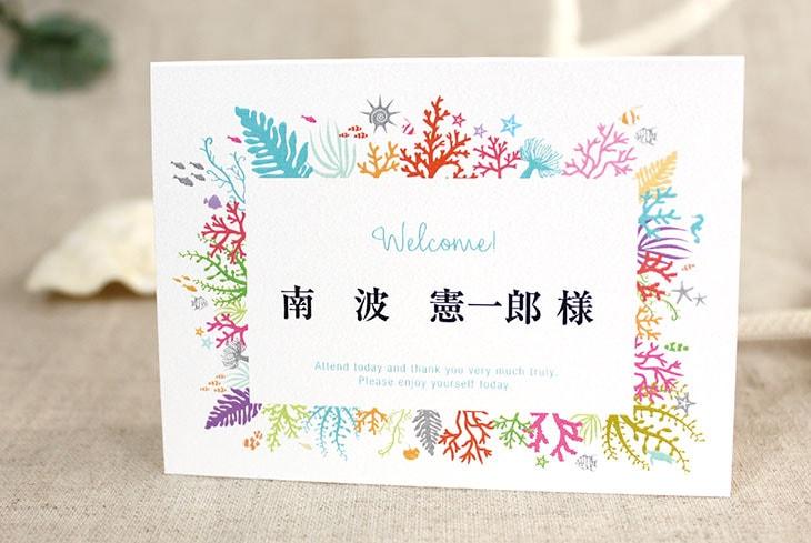 結婚式席次表リゾートペーパーアイテム【タイド】Oceanz leafシリーズ画像4