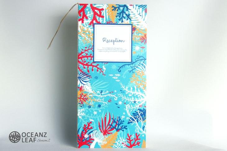 結婚式席次表 リゾートペーパーアイテム【タイド2】グリーン Oceanz leafシリーズ画像1