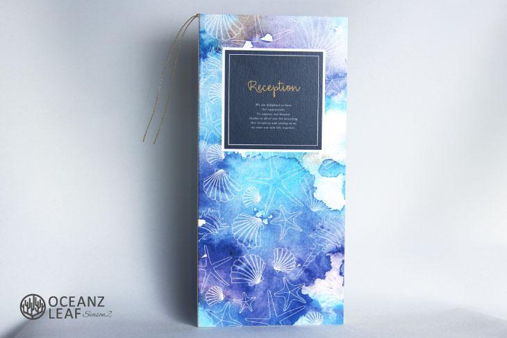 結婚式席次表 リゾートペーパーアイテム【ヴィルジニア】ブルー Oceanz leafシリーズ画像1
