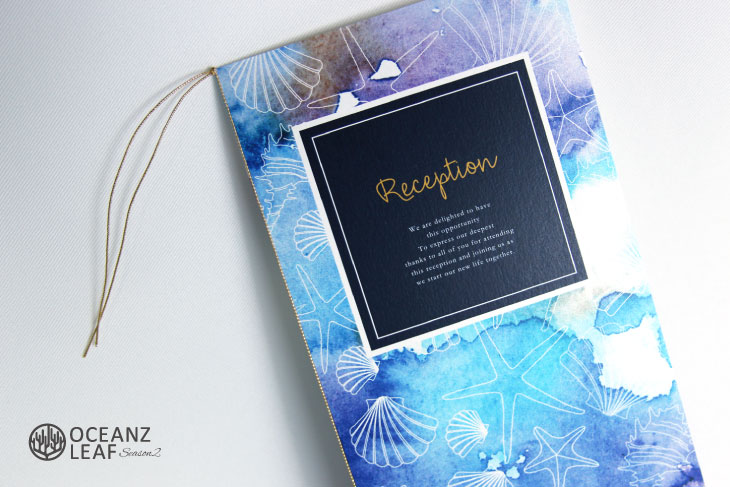 結婚式席次表 リゾートペーパーアイテム【ヴィルジニア】ブルー Oceanz leafシリーズ画像2