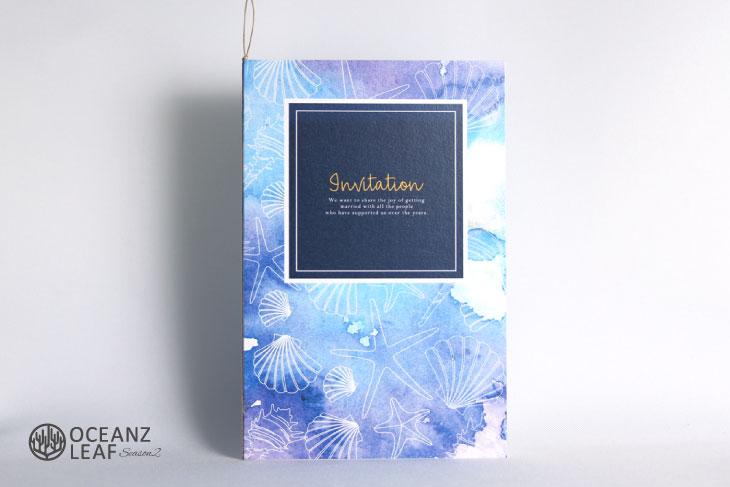 結婚式招待状 リゾートペーパーアイテム【ヴィルジニア(ロング型)ブルー】Oceanz leafシリーズ画像1