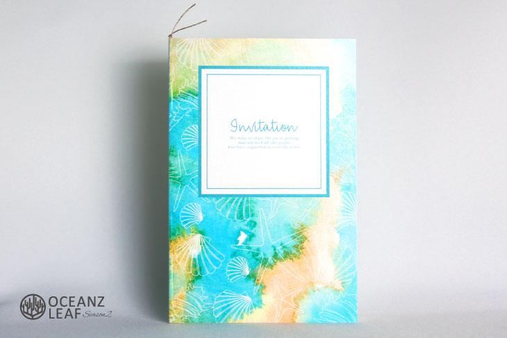 結婚式招待状 リゾートペーパーアイテム【ヴィルジニア(ロング型)グリーン】Oceanz leafシリーズ画像1