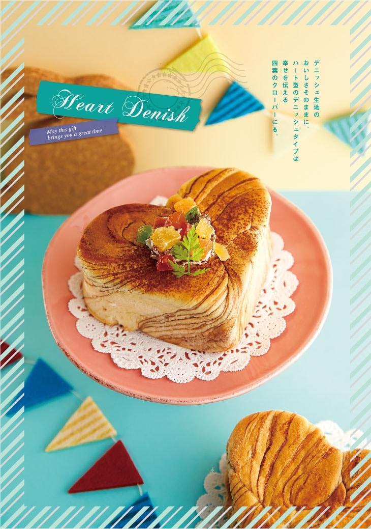 結婚式引出物シリーズ Assorted Sweets ハートデニッシュアソートセット画像1