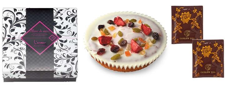 Luxury deco 苺のフルーツケーキ&紅茶12A 画像2