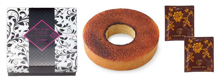 Luxury deco プリュレ仕立てのバウムクーヘン&紅茶12A 画像2