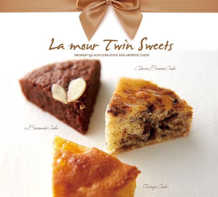 白濱シェフの各種ケーキ&2層ミニバウムセット画像1