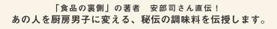 2014春号 食卓のちから