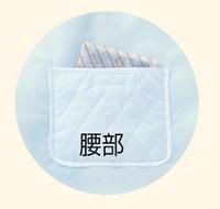 【サンエス】保温用インナーベスト MST70159 【防寒着・作業服・防寒対策】
