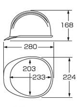 【加賀産業】 ABS素材ヘルメット BS-1P (ライナー入)【安全用・工事用・高所作業用・防災】