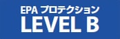 【防護服/保護服/作業服】 化学防護服 タイベック タイケムC型
