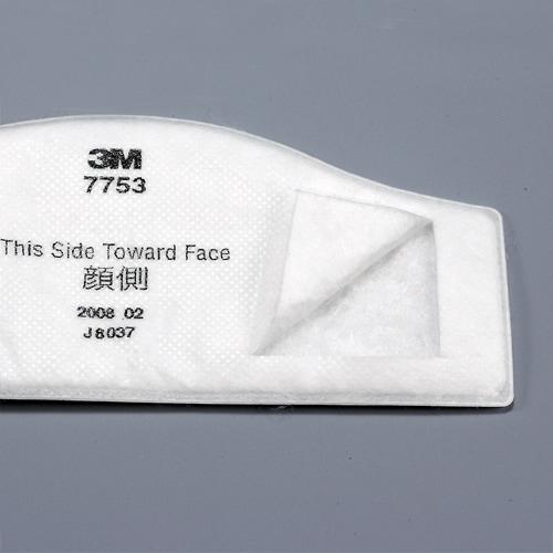 【3M/スリーエム】 防塵マスク用交換用フィルター7753 (7780J/7753-RL2用)(10枚入)【粉塵・作業用・医療用】