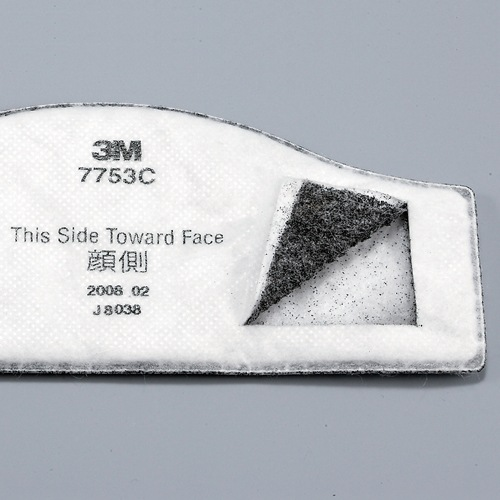【3M/スリーエム】 防塵マスク用交換用フィルター7753C (7780J/7753C-RL2用)(10枚入)【粉塵・作業用・医療用】