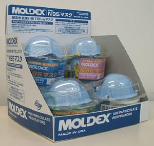 【モルデックス】 使い捨て式防塵マスク 1500-N95 Locker (5枚入) 【女性向け M/XSサイズ】