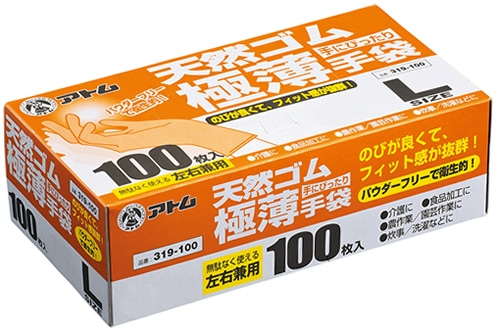 【アトム】 319-100天然ゴム極薄手袋 100枚入