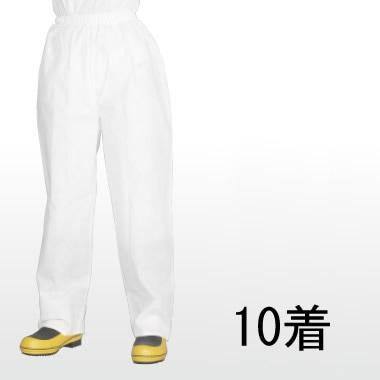 【防護服/保護服/作業服】 MAXGARDマックスガードズボン2471(10着)
