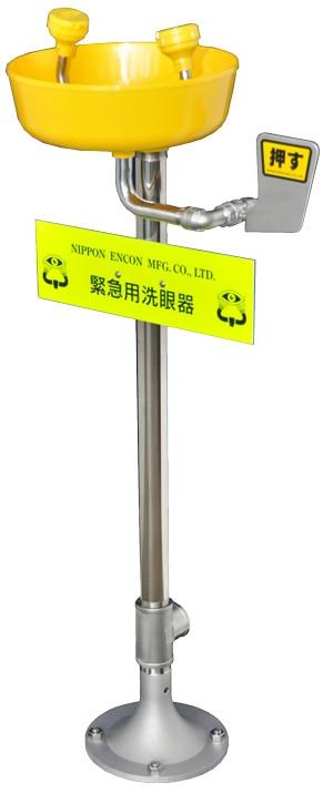 緊急用洗眼/顔器 303-40
