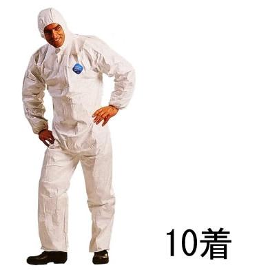 【防護服/保護服/作業服】 タイベックソフトウェア 2型(10着)