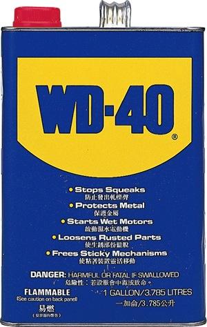 防錆潤滑剤 WD40(1ガロン)