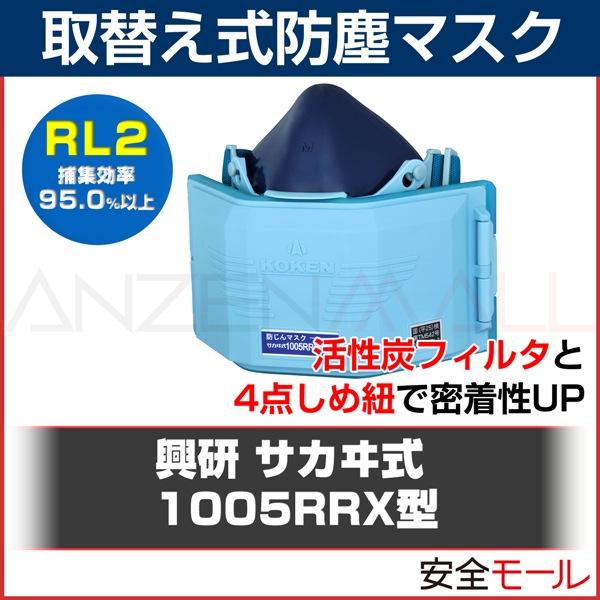 商品アイコン1005R-AL