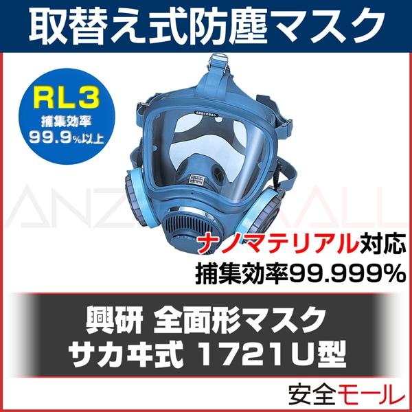 商品アイコン1721U型)