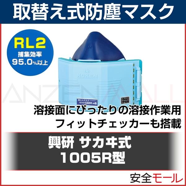 商品アイコン3753-RS2