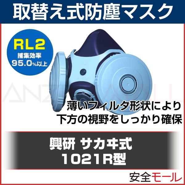 商品アイコン1005R-08)