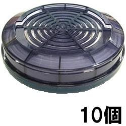 【興研】 電動ファン付マスクフィルター BRD-7 (ブレスリンクブロワ-対応) (10個) 【粉塵・作業用・医療用】