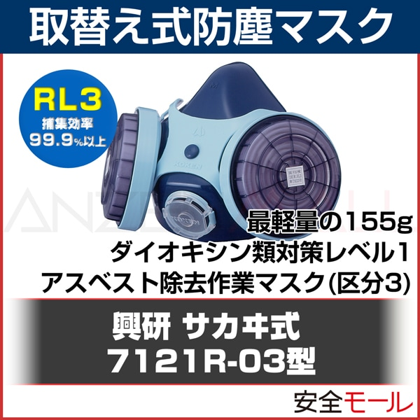 商品アイコンH1521)