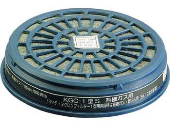 【興研】 有機ガス用吸収缶(M) KGC-1型S (1個) 【ガスマスク・作業用】