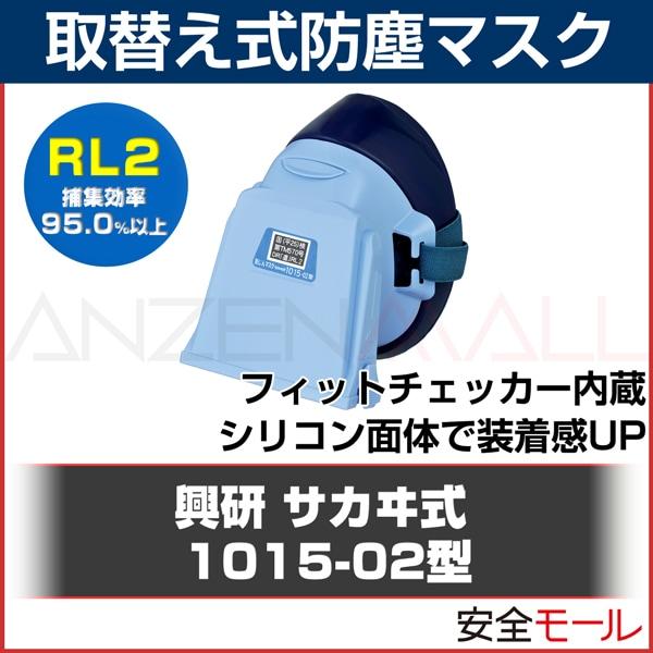 商品アイコン1015-02