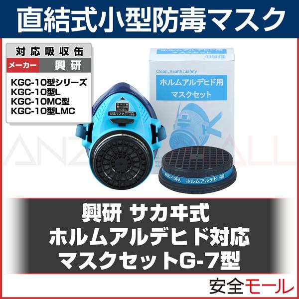 商品アイコン6002